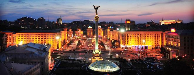Pays Ukraine